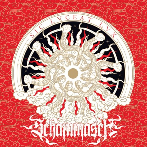 "Schammasch: трек ""The Venom of Gods"""