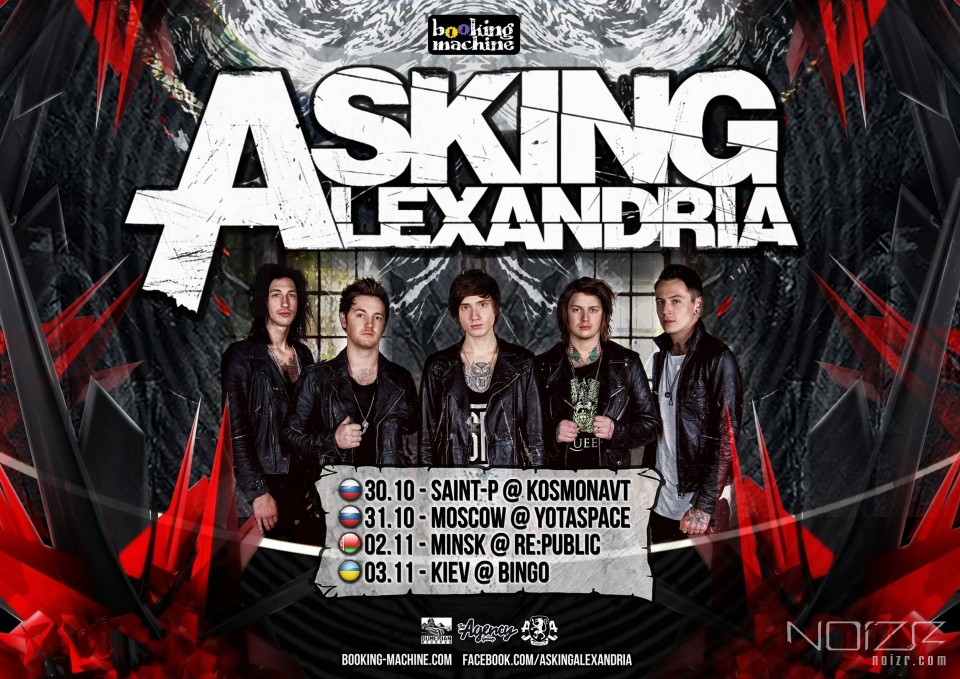 Asking Alexandria to give a show with new vocalist in Kyiv