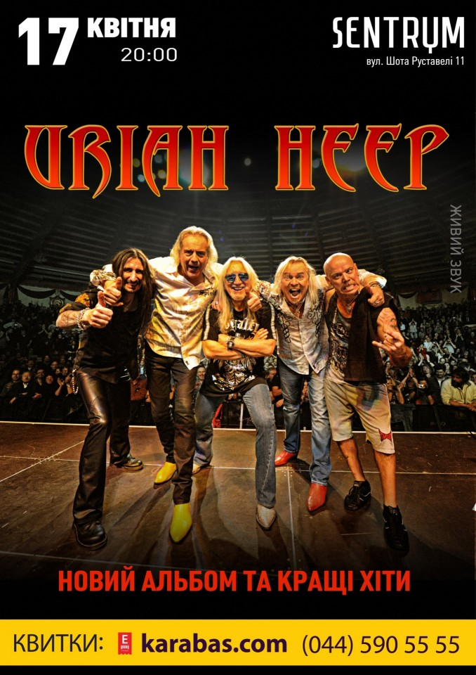 """Uriah Heep to present new album """"Outsider"""" in Kyiv"""