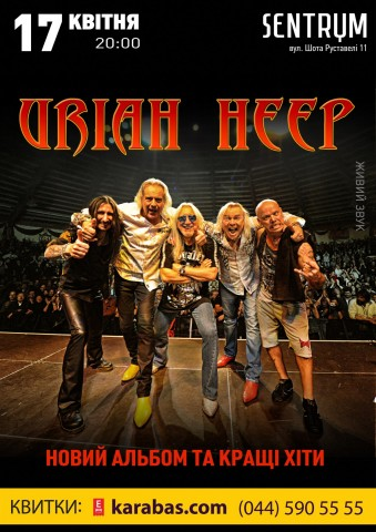 "Uriah Heep to present new album ""Outsider"" in Kyiv"