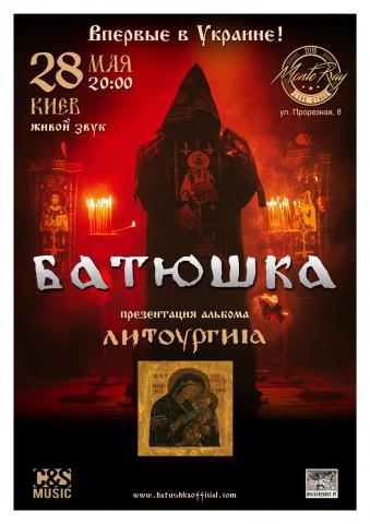 28.05.2016 Batushka @ MonteRay Live Stage, Київ