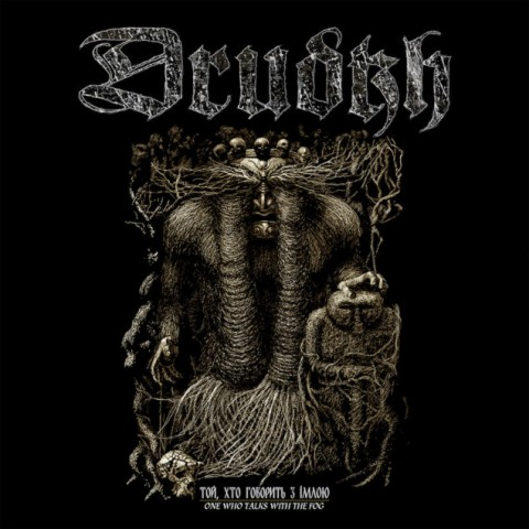 Drudkh and Hades Almighty split album is streamed online