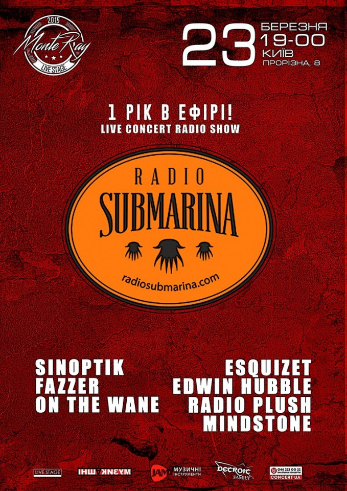 Radio Submarina to celebrate its anniversary on March 23 with concert radio show