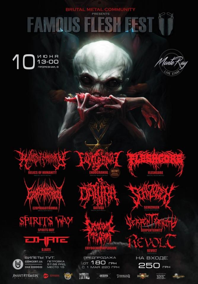 Famous Flesh Fest II to be held in Kyiv on June 10