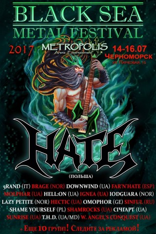 Main line-up of upcoming Black Sea Metal Festival