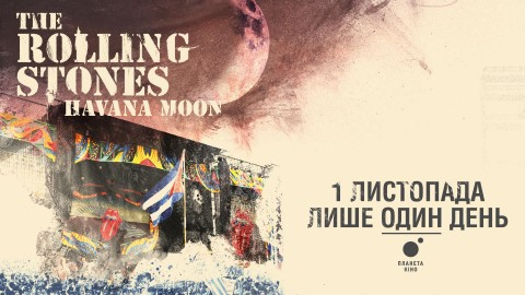 """The Rolling Stones: Havana Moon"" concert film to be shown on November 1 in Ukraine"