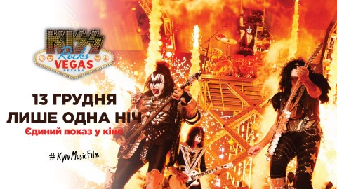 """Kiss Rocks Vegas"" concert film to be shown in Ukraine on December 13"