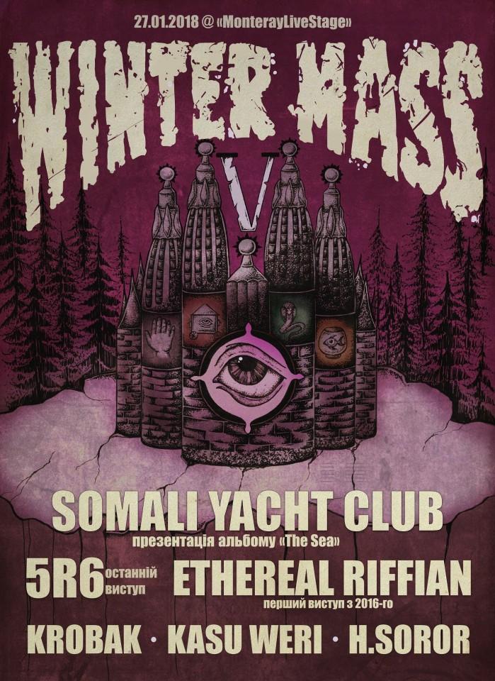 27 января в Киеве состоится фестиваль Winter Mass V