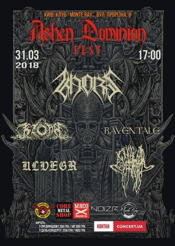 Ashen Dominion Fest feat. Ukrainian black metal bands to be held on March 31 in Kyiv