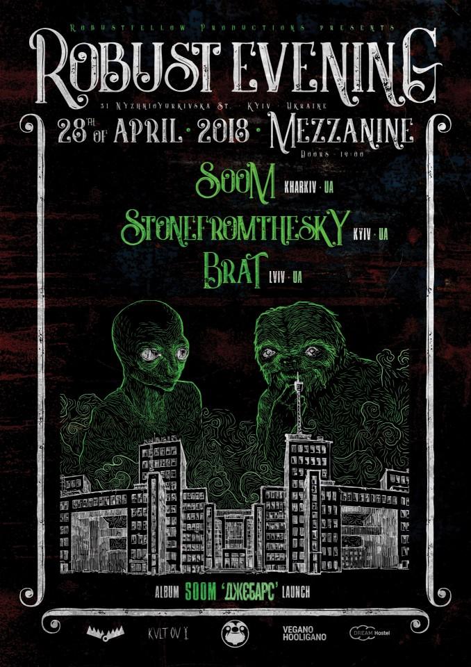28 апреля в Киеве состоится Robust Evening при участии Soom, stonefromthesky и Brat