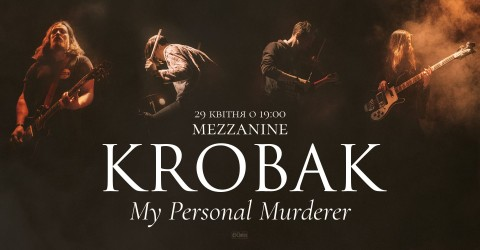 Krobak's final show to take place on April 29 in Kyiv