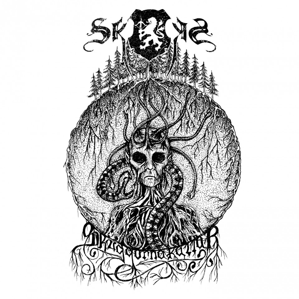 "Рецензія на альбом Skogen ""Skuggorna Kallar"""