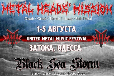 16th Metal Heads' Mission festival to be held on August 1-5 in Ukraine
