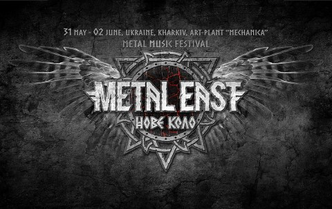 Metal East: Nove Kolo. First announcements and festival tickets