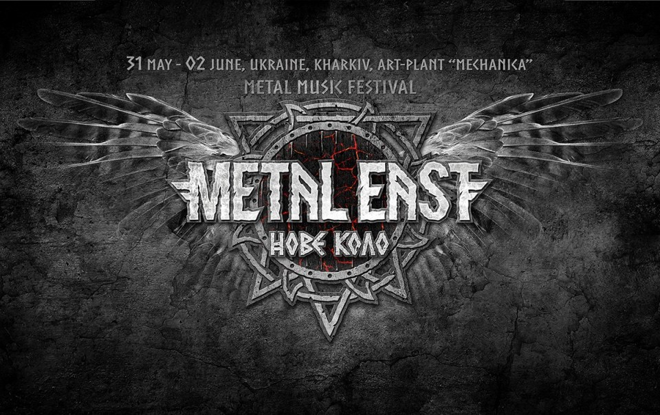 Archgoat, Entombed A.D., Harakiri for the sky, Nargaroth виступлять на Metal East: Нове Коло