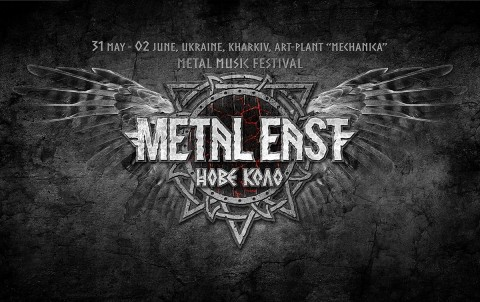Archgoat, Entombed A.D., Harakiri for the sky, Nargaroth выступят на Metal East: Нове Коло