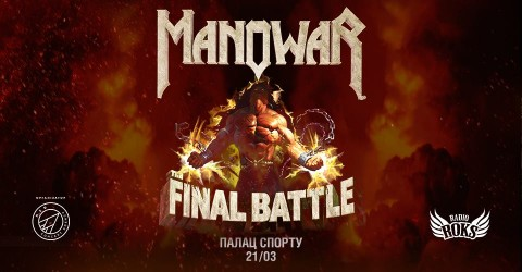 Manowar to give first show in Ukraine in 2019