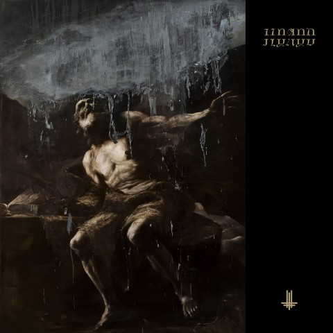 "I enjoyed you at your lightest. Review of Behemoth's ""I Loved You At Your Darkest"" with full album stream"