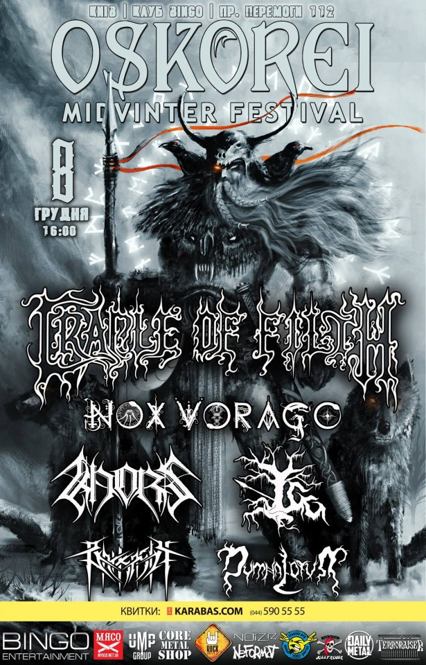8 декабря в Киеве состоится фестиваль Oskorei при участии Cradle of Filth, Nox Vorago и Khors