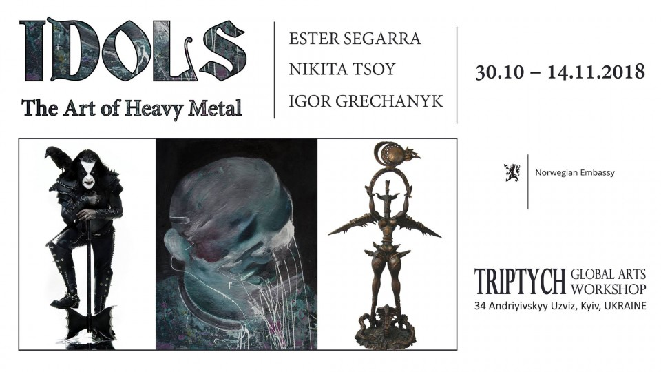 """Idols. The Art of Heavy Metal"" exhibition to be held till November 14 in Kyiv"
