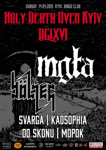 Holy Death Over Kyiv to take place on April 14, feat. Mgła, Bölzer, and Kaosophia