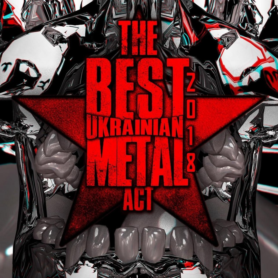 Winners of The Best Ukrainian Metal Act 2018 are announced