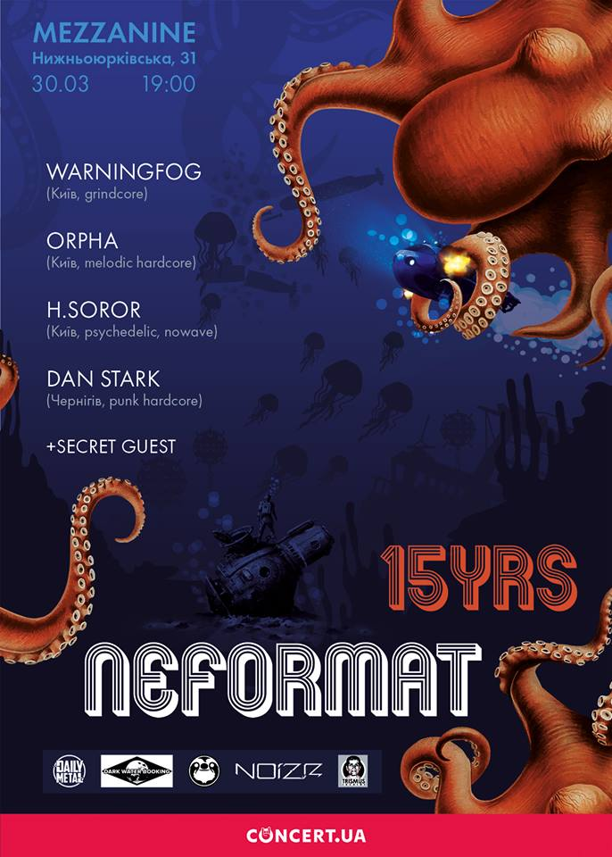 Neformat to celebrate its 15th anniversary with a gig on March 30