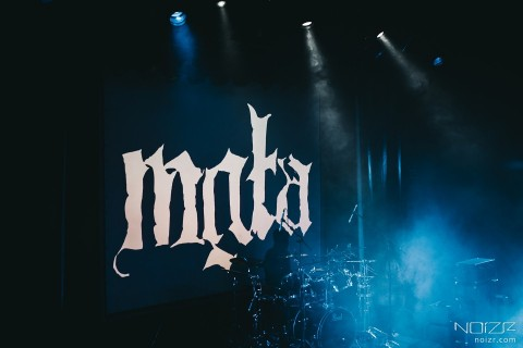 Mgła unveils first track from upcoming album