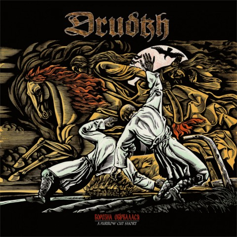 "Drudkh's album ""A Furrow Cut Short"" is available for free listening"