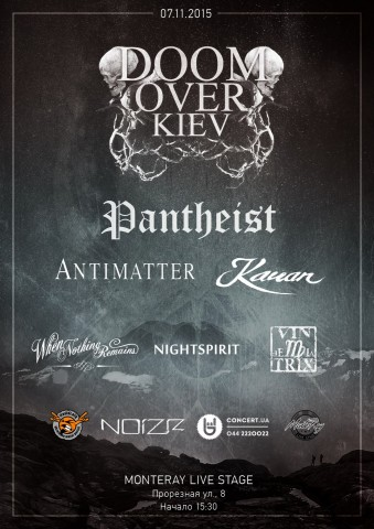 Doom Over Kiev VII announces complete line-up