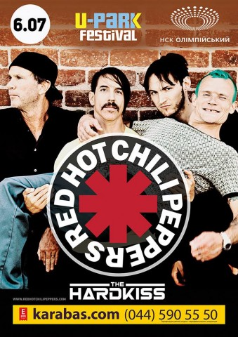 Red Hot Chili Peppers to perform in Kyiv