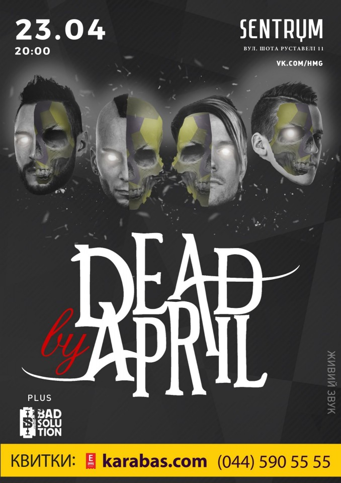 Dead by April to present new album in Kyiv