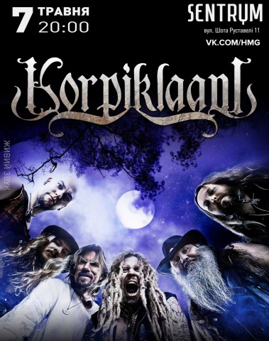 Finnish band Korpiklaani to perform in Kyiv for the first time