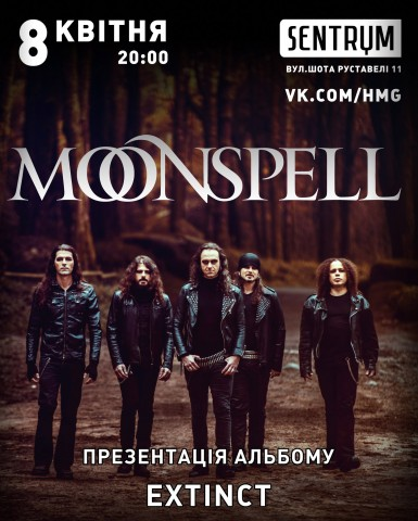 8.04.2016 Moonspell @ Sentrum, Kyiv