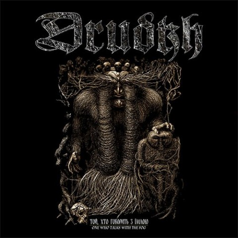 "Drudkh ""Fiery Serpent"" song released"
