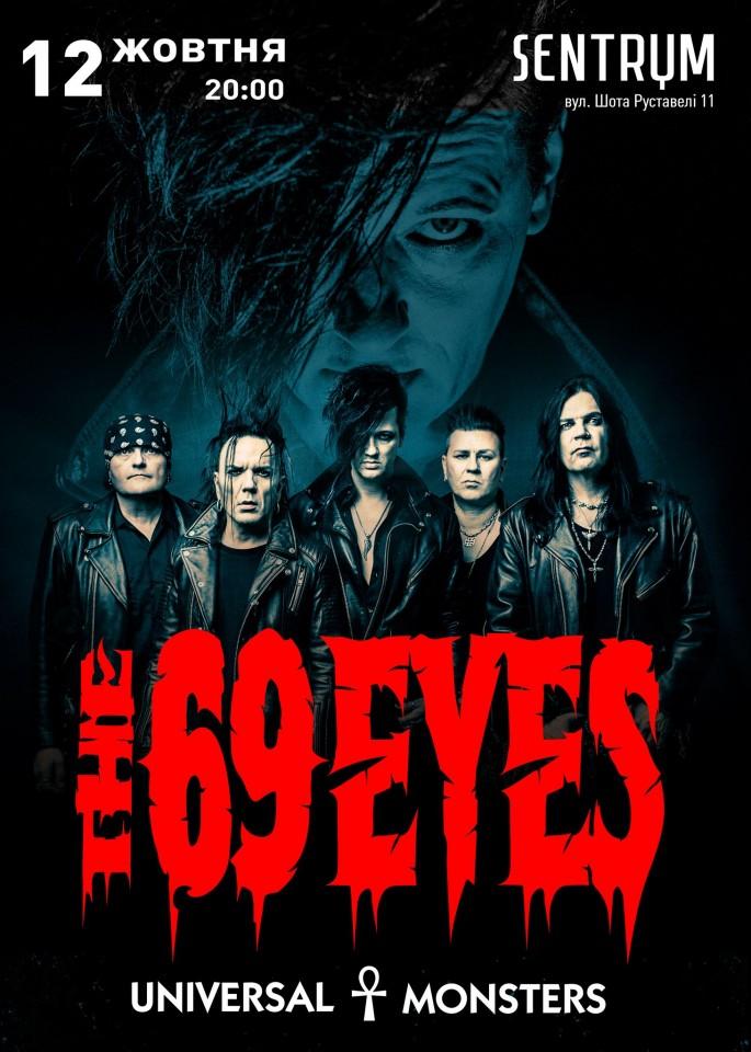 Finnish goths The 69 Eyes to present new album in Kyiv