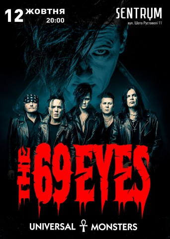 Finnish goths The 69 Eyes to present new album in Kyiv