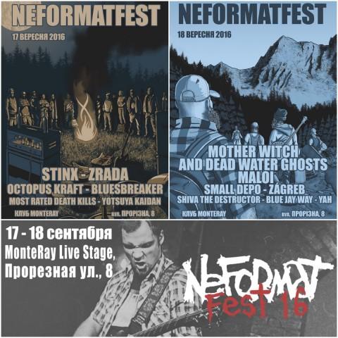 17 і 18 вересня у Києві пройде Neformat Fest