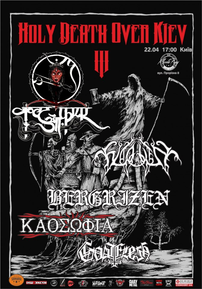 Holy Death Over Kiev III feat. Cult of Fire to take place on April 22