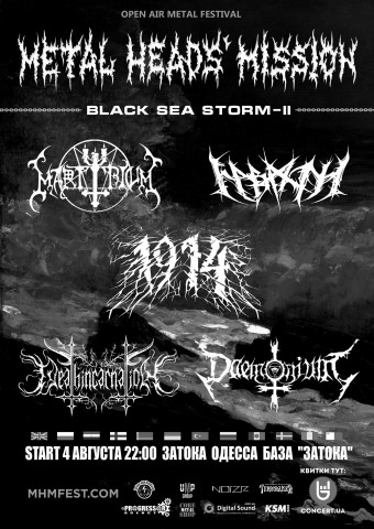 4-5.08.2017 Black Sea Storm: 1914, Nabaath, Daemonium, Deathincarnation, MartYriuM @ Zatoka, Odesa region, Ukraine