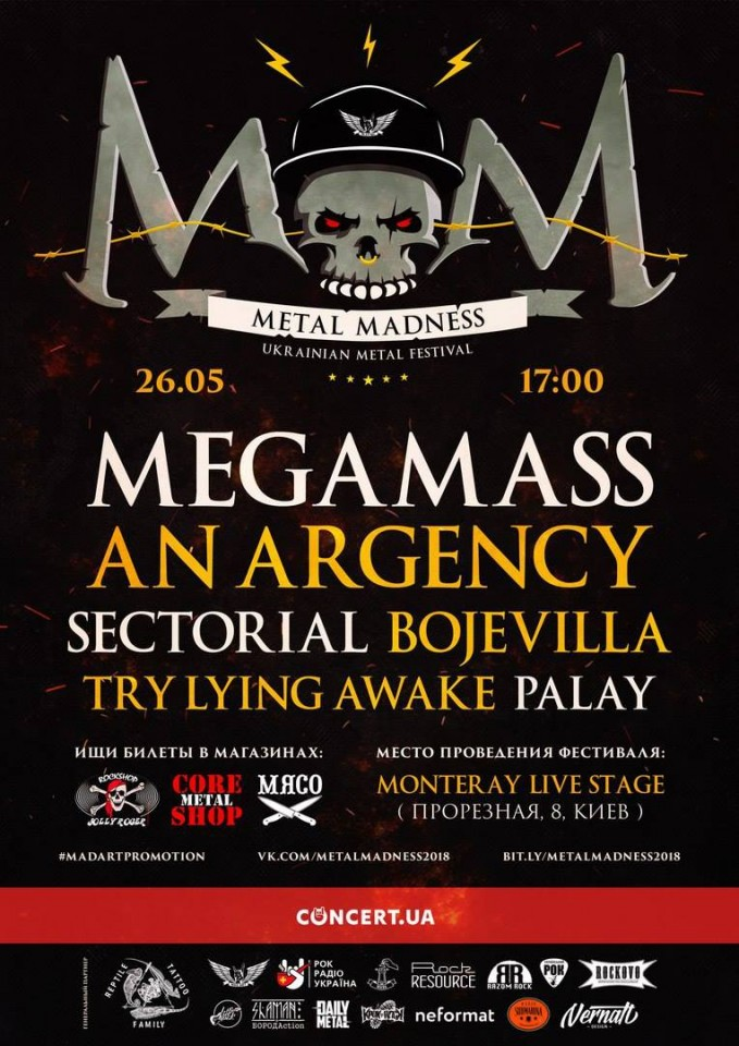 Metal Madness, feat. Ukrainian and Belarusian bands, to be held on May 26 in Kyiv
