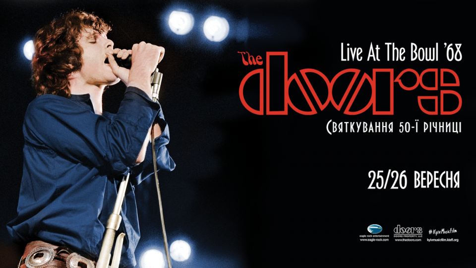 """The Doors: Live at The Bowl"" to be screened on September 25 and 26 in Ukrainian cinemas"