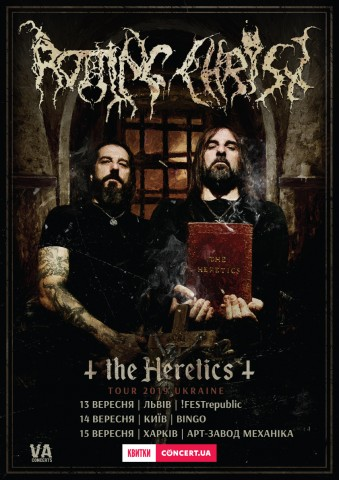 Rotting Christ to go on tour in Ukraine this fall