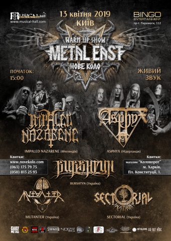 Metal East: Nove Kolo – Warm-Up Show to be held on April 13 in Kyiv
