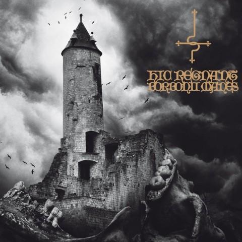 Ексклюзив: Повний стрім альбому Sühnopfer з коментарями Ardraos