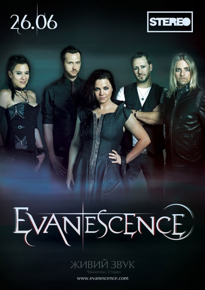 Evanescence to perform in Kyiv on June 26