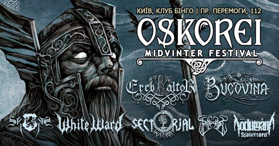 Фестиваль темної музики: Чому варто відвідати Oskorei цього року